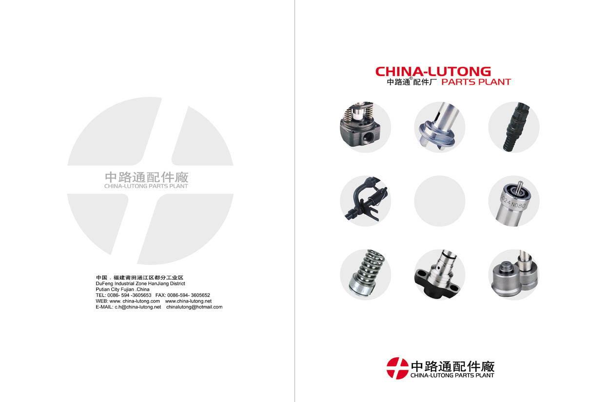 中路通-配件厂在亚洲贸易网是kinds diesel engine parts -diesel